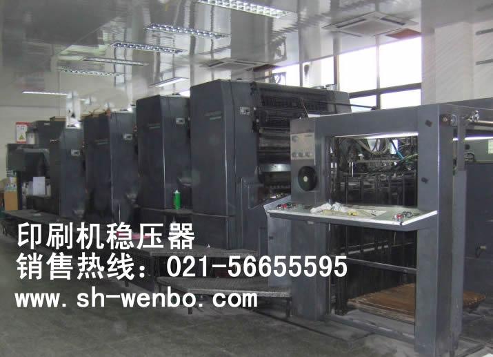 印刷机稳压器